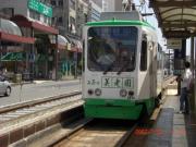 CIMG3771