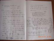 CIMG4092