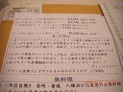 CIMG4859